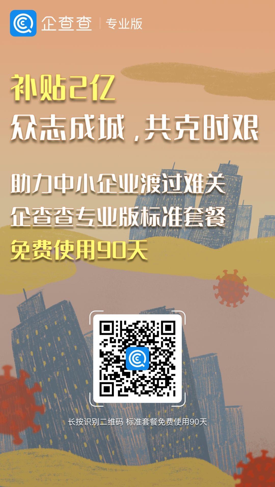 651581498627_.pic_hd.jpg